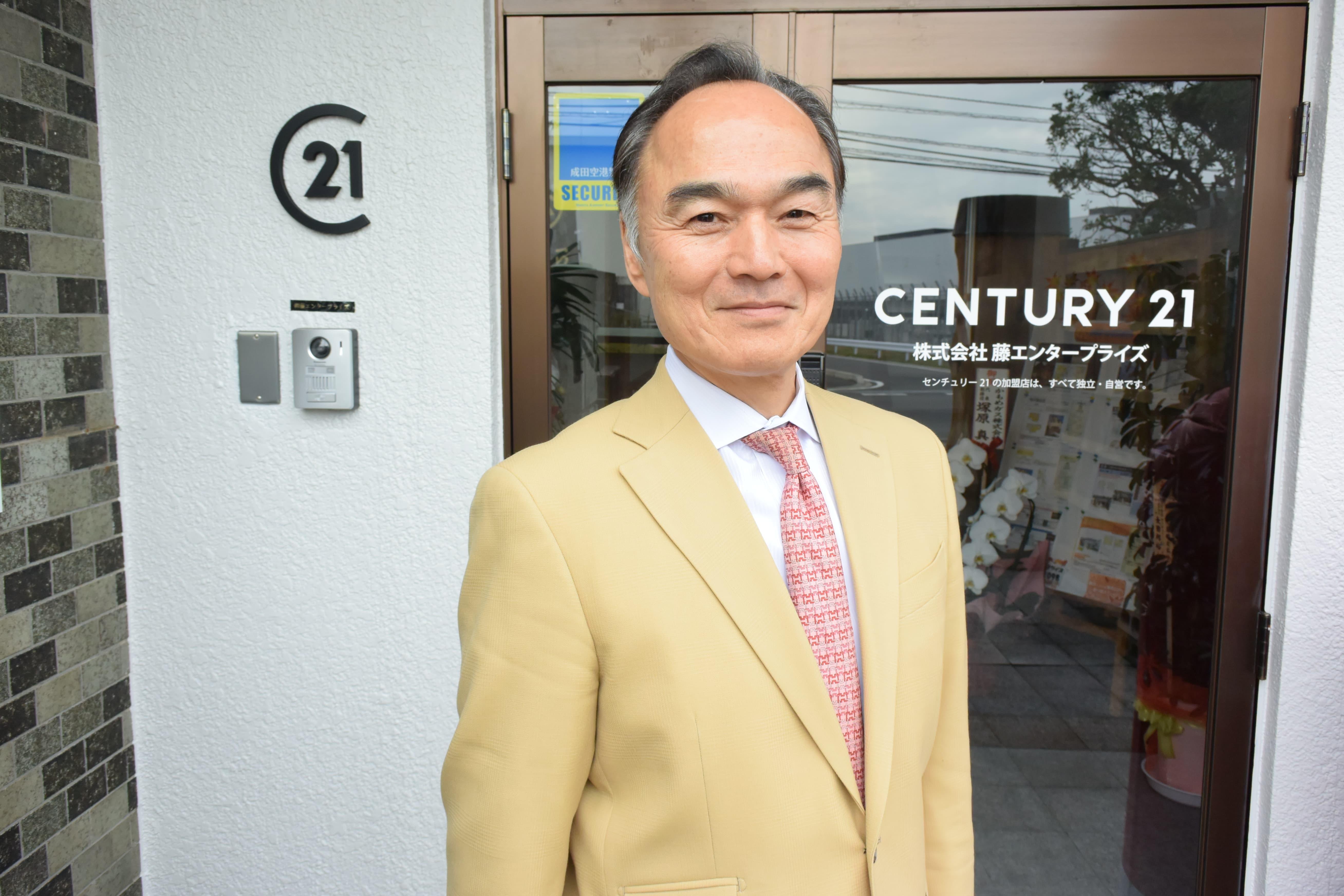 藤﨑 政弘 Masahiro Fujisaki
